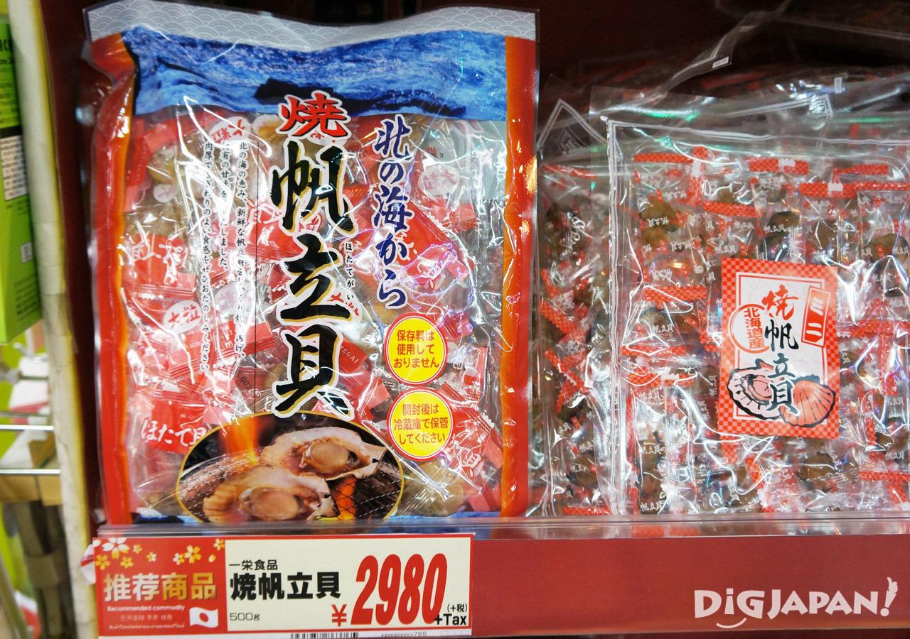 10 อันดับ ขนมญี่ปุ่นยอดฮิต ในดองกิโฮเต้!12