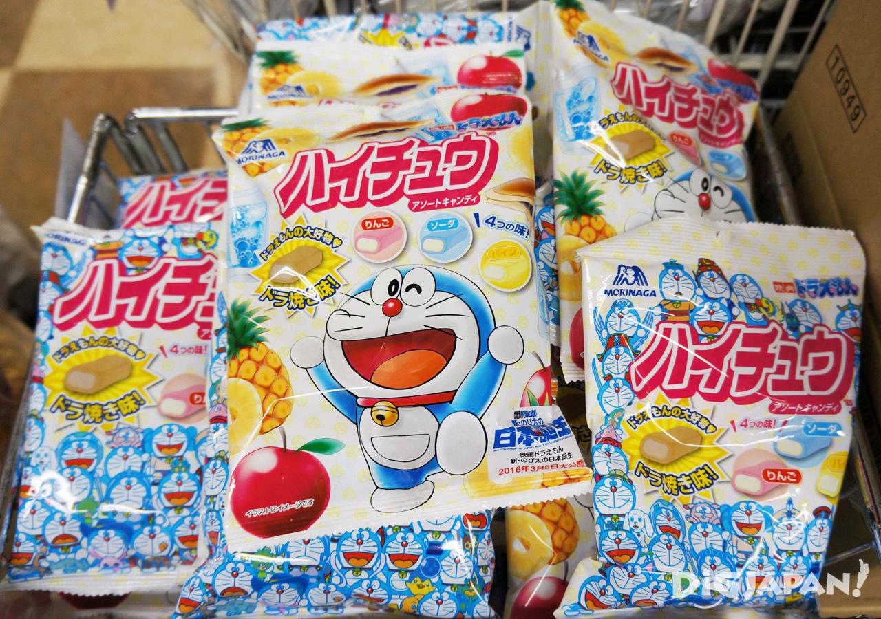 10 อันดับ ขนมญี่ปุ่นยอดฮิต ในดองกิโฮเต้!3