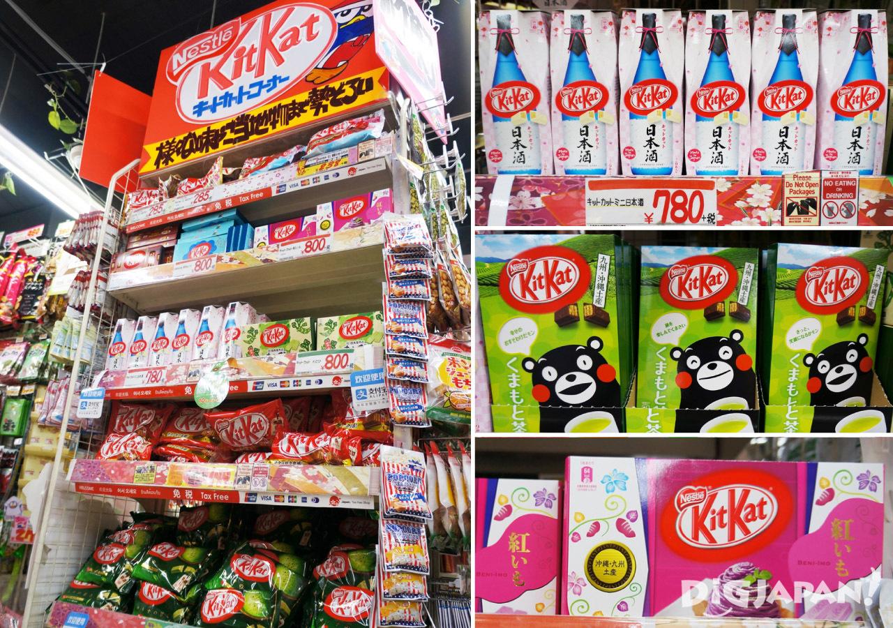 10 อันดับ ขนมญี่ปุ่นยอดฮิต ในดองกิโฮเต้!5