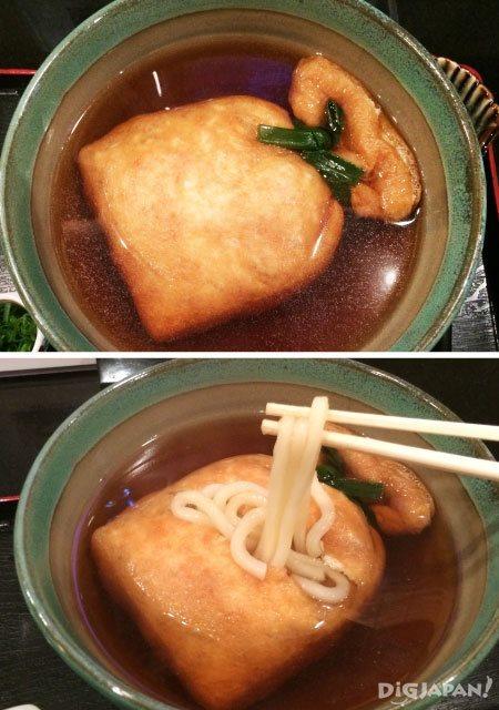 麺闘庵_巾着うどん