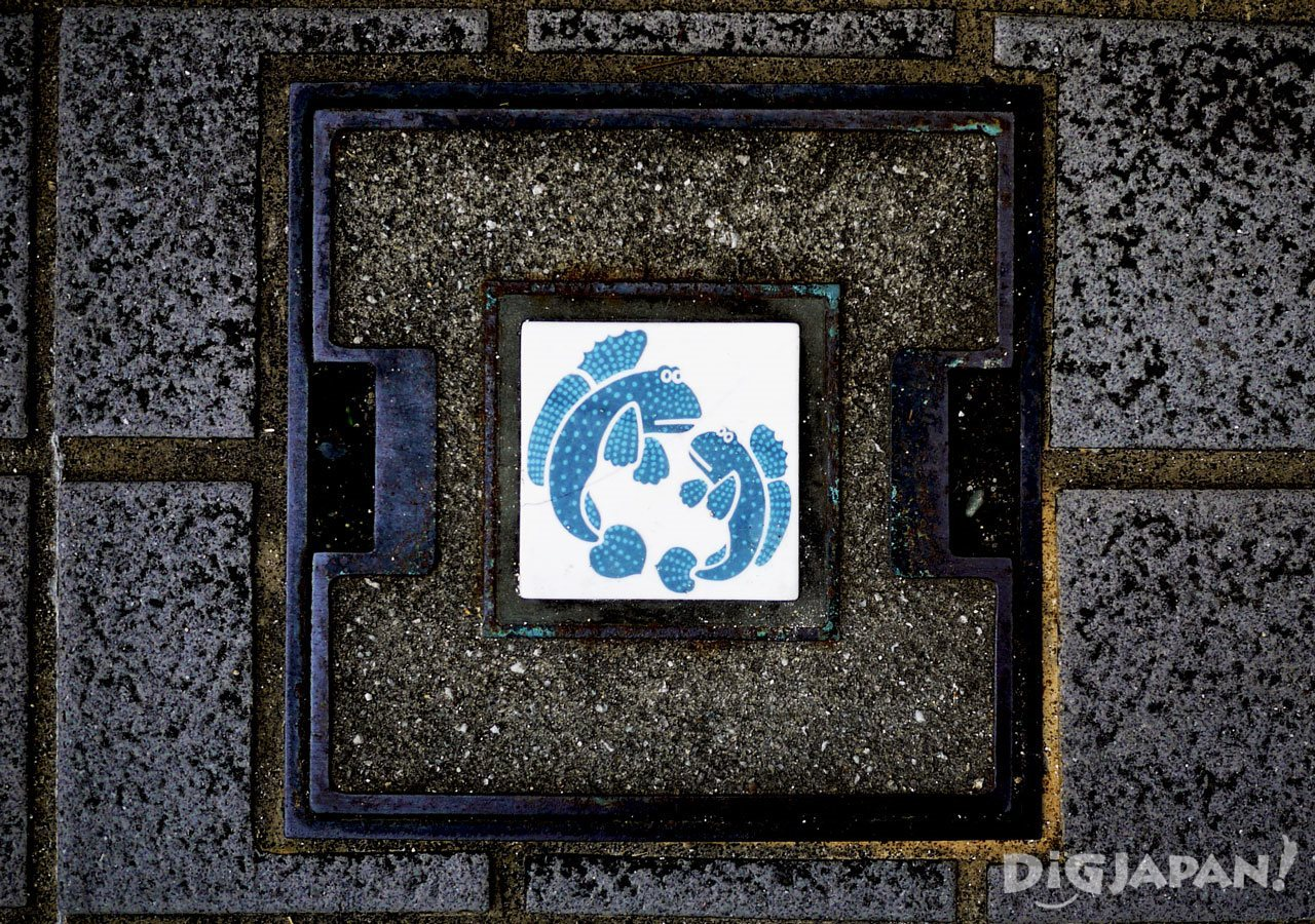 Manhole cover art karatsu muddskipper saga fish