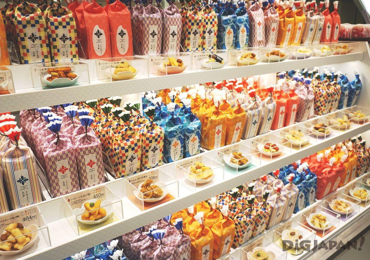 Depachika shopping senbei omiyake souvenirs