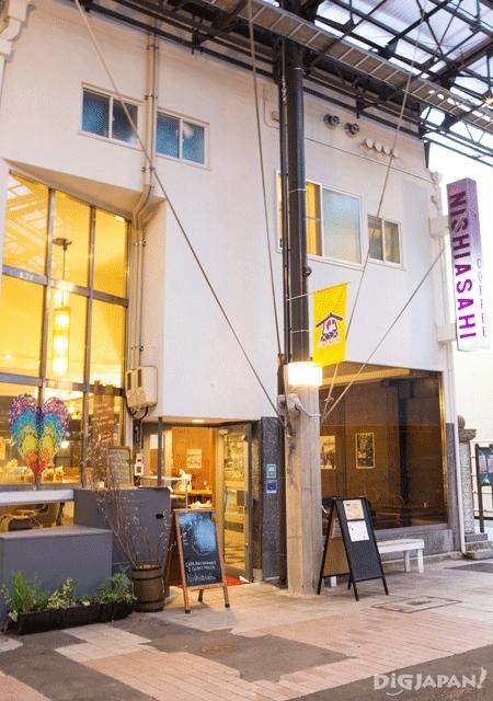 円頓寺商店街にある「喫茶、食堂、民宿。西アサヒ」
