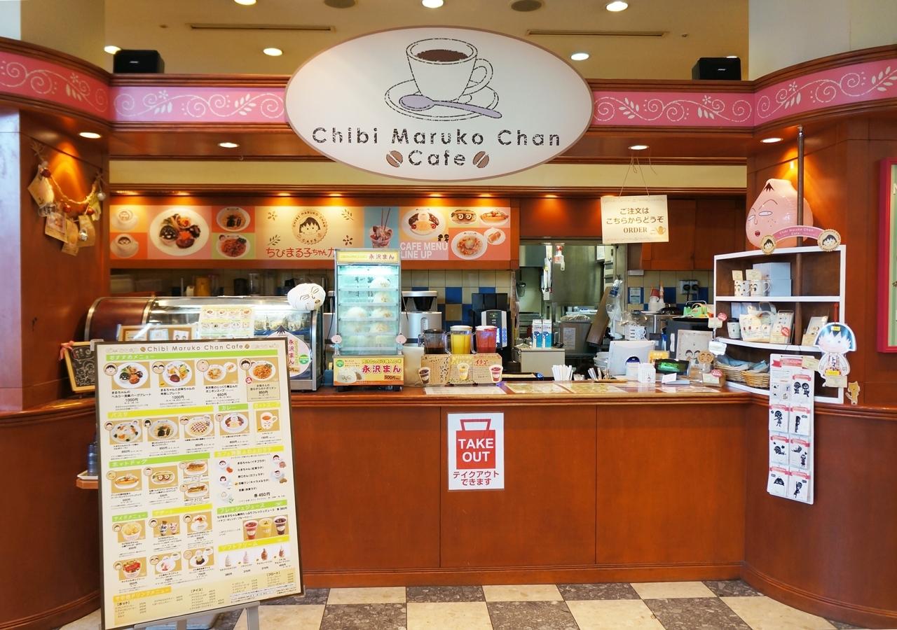 櫻桃小丸子主題咖啡廳-2