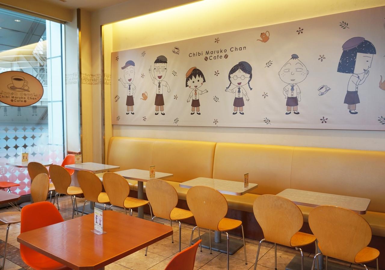櫻桃小丸子主題咖啡廳-3