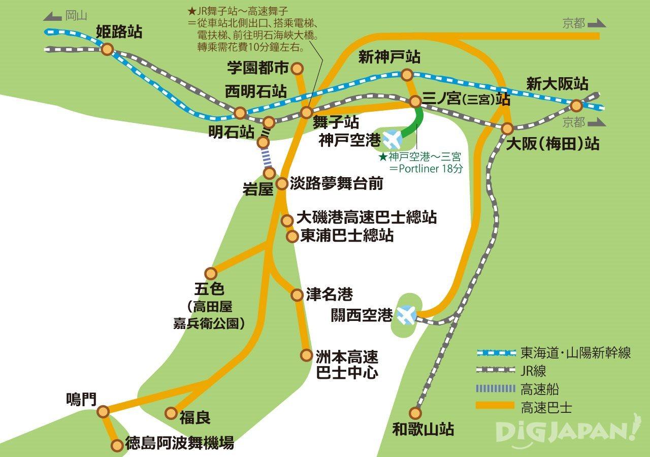 交通資訊-map