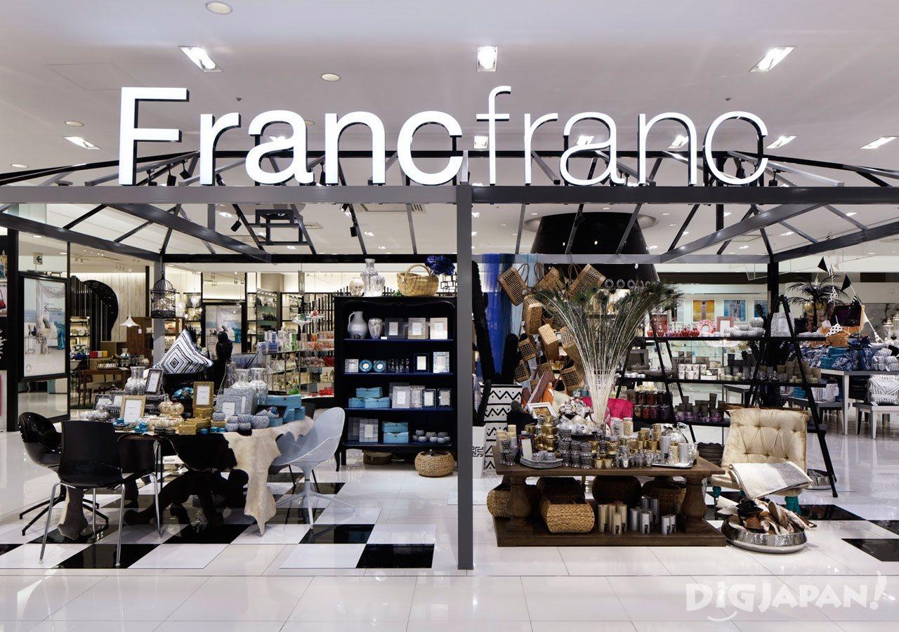 Francfranc_外観