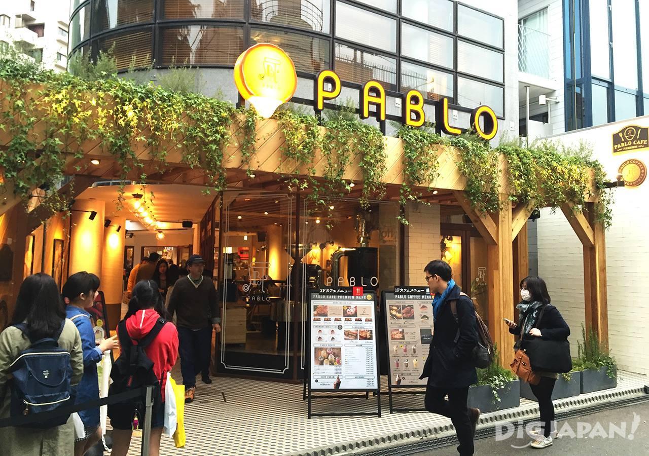 Pablo Cafe!1