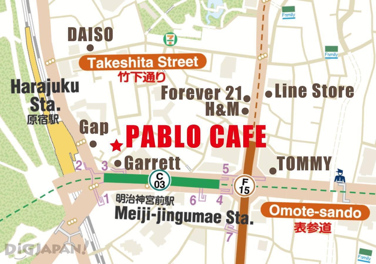Pablo Cafe!16