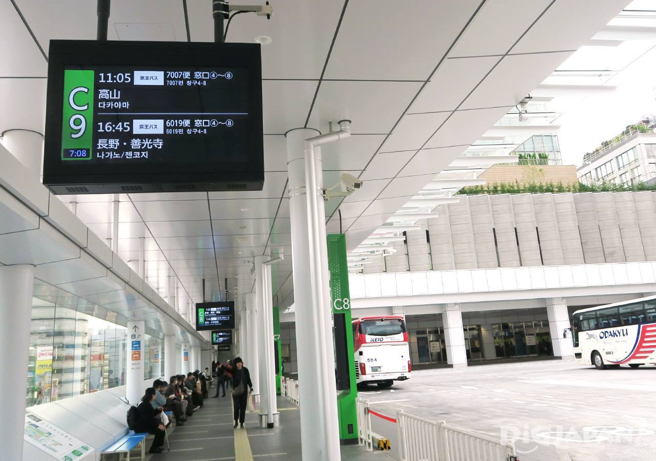 Shinjuku Expressway Bus Terminal9