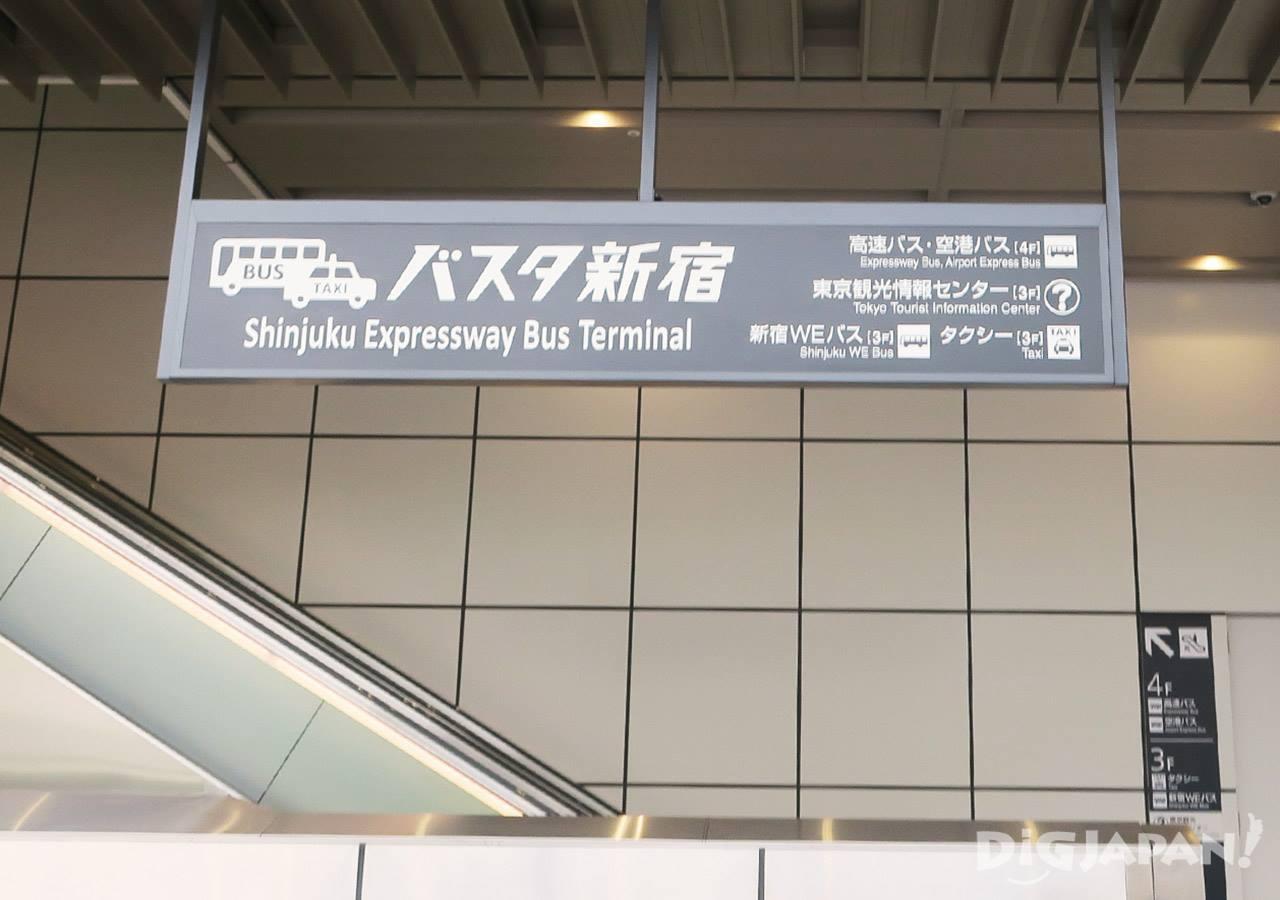 Shinjuku Expressway Bus Terminal2