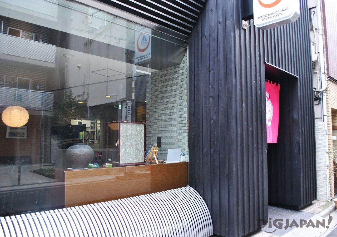 Tokyo Sumidagawa Youth Hostel entry