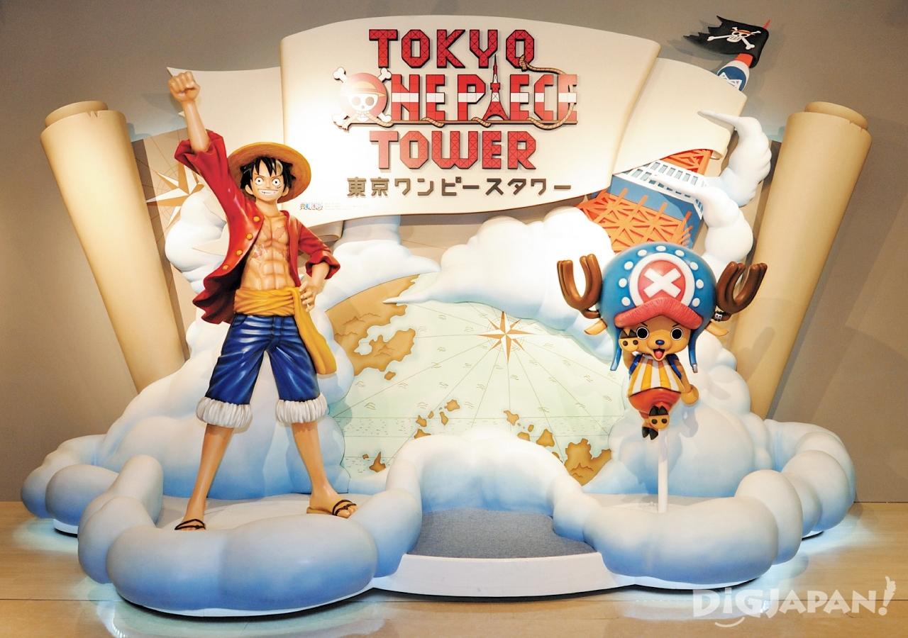 도쿄 원피스 타워 루피 쵸파