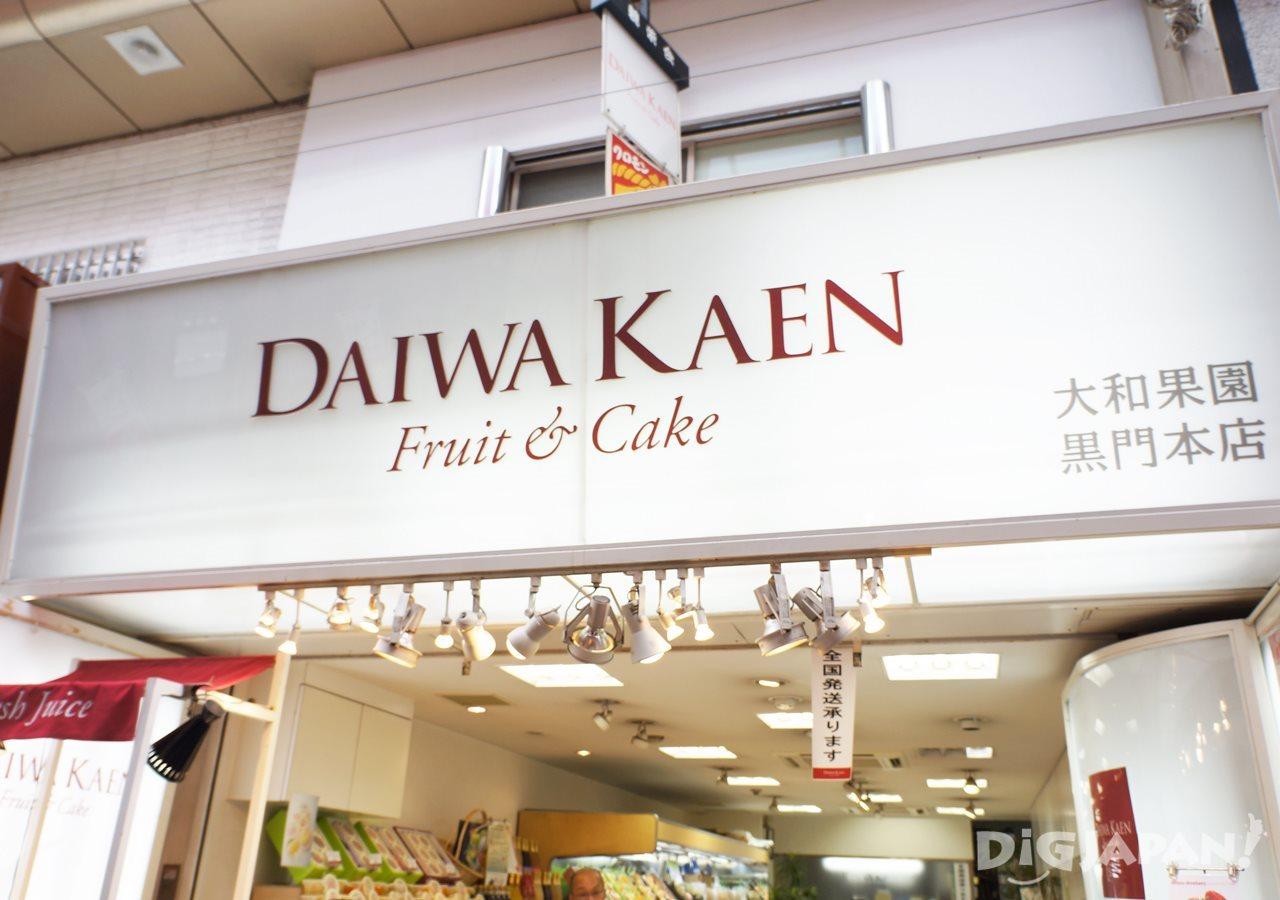 DAIWA KAEN-4