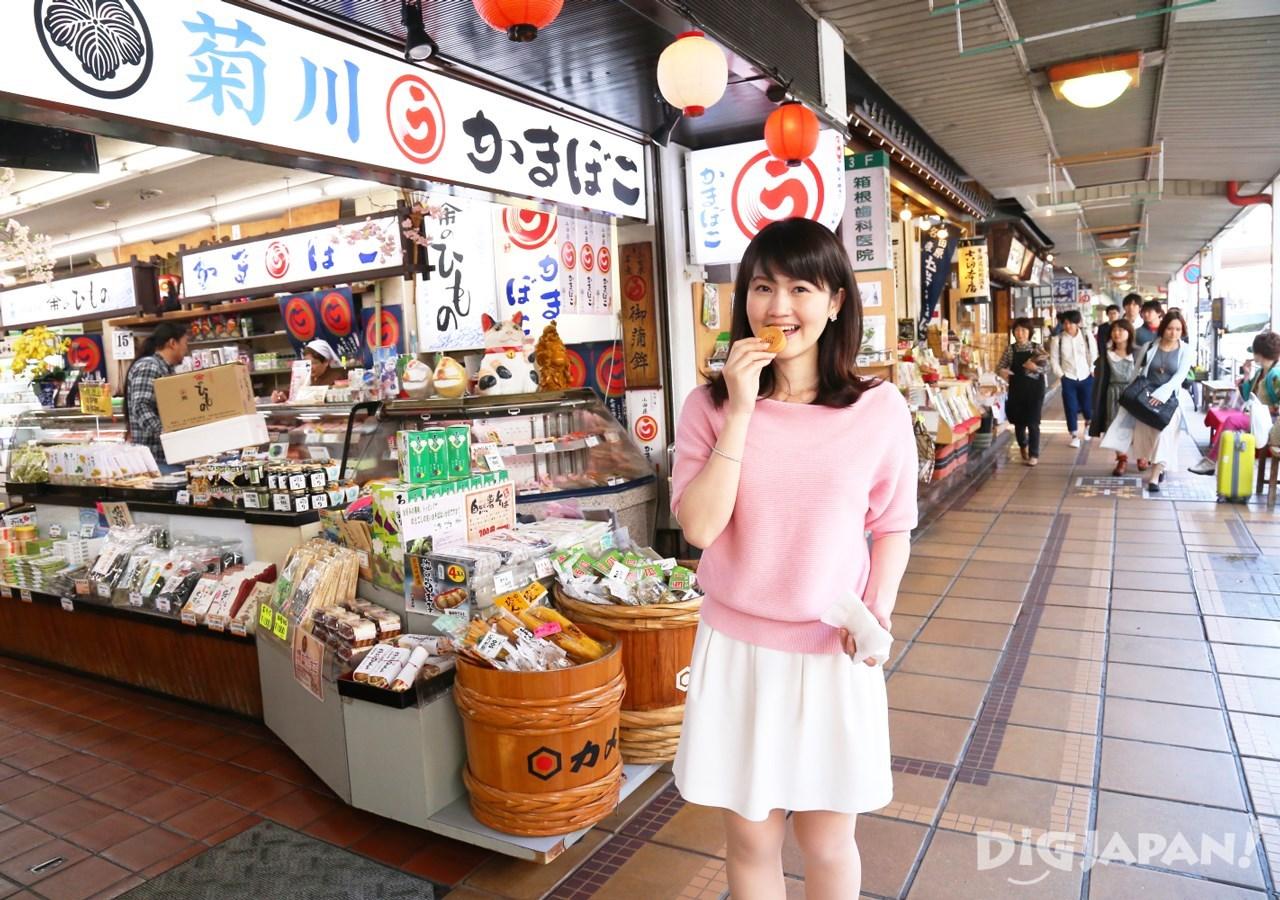 箱根湯本車站旁站前商店街