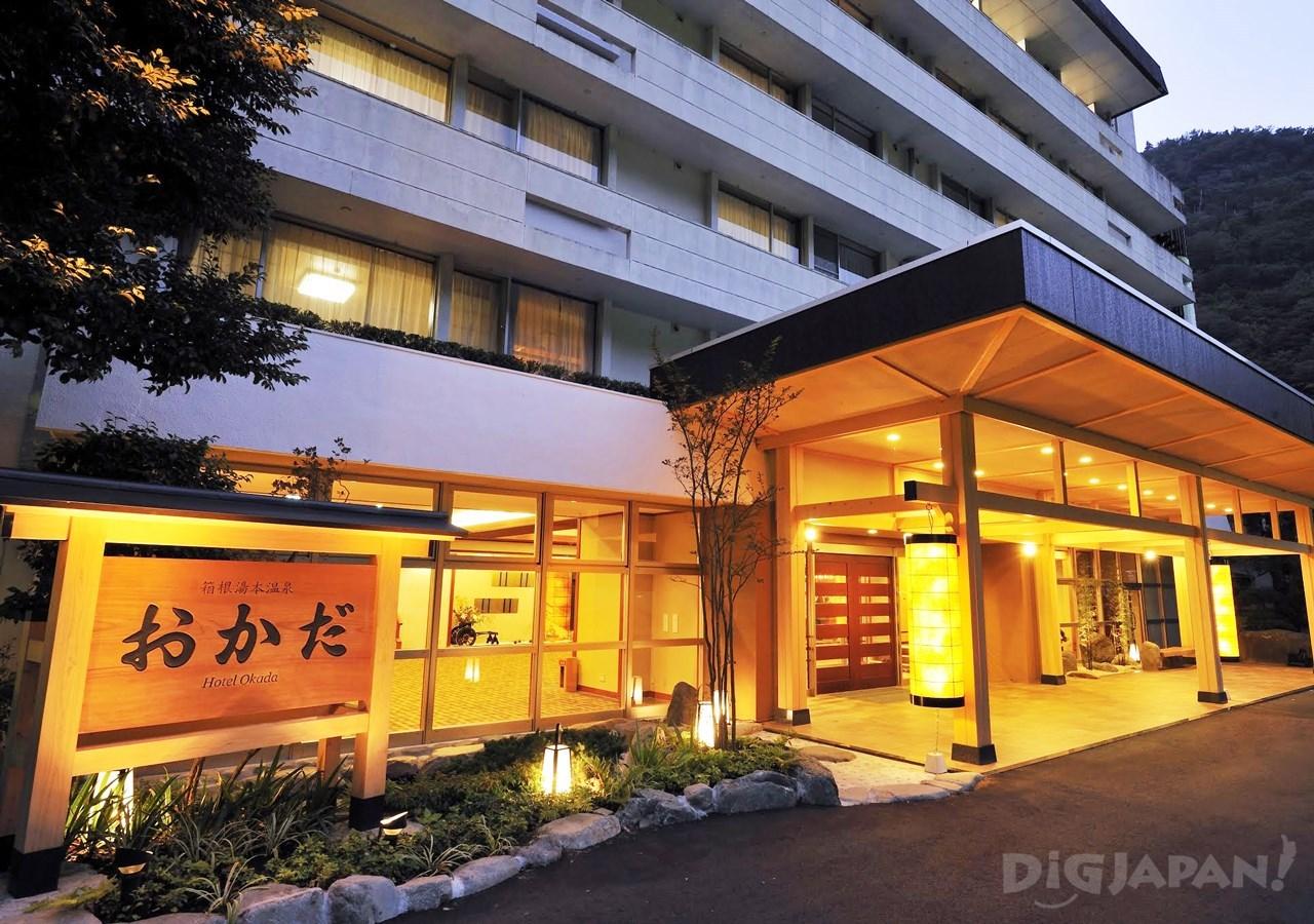 箱根汤本温泉-冈田酒店
