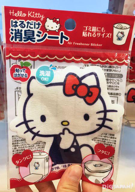 トイレ消臭シート(キティ)