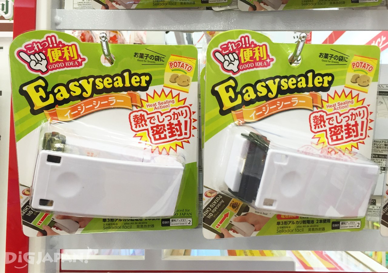热密封机(Easysealer)