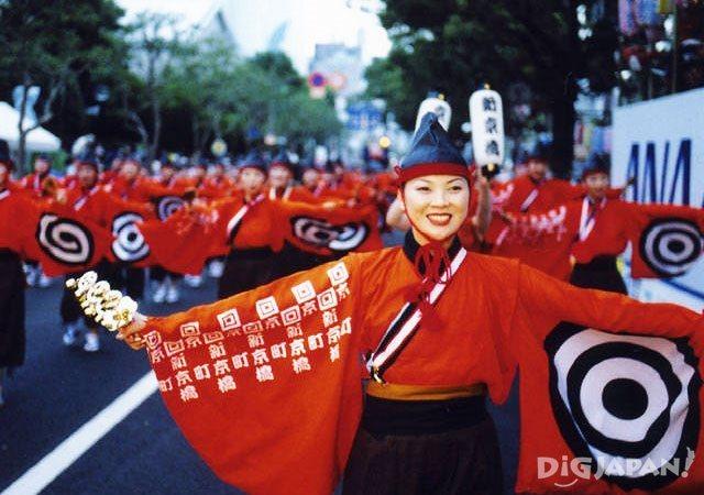 요사코이 축제 고치현 1