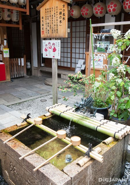 Nishiki Tenmangu Shrine water