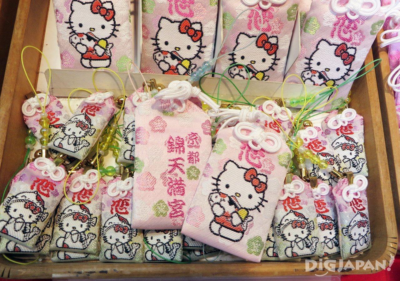 Nishiki Tenmangu Shrine Hello Kitty! charm omamori