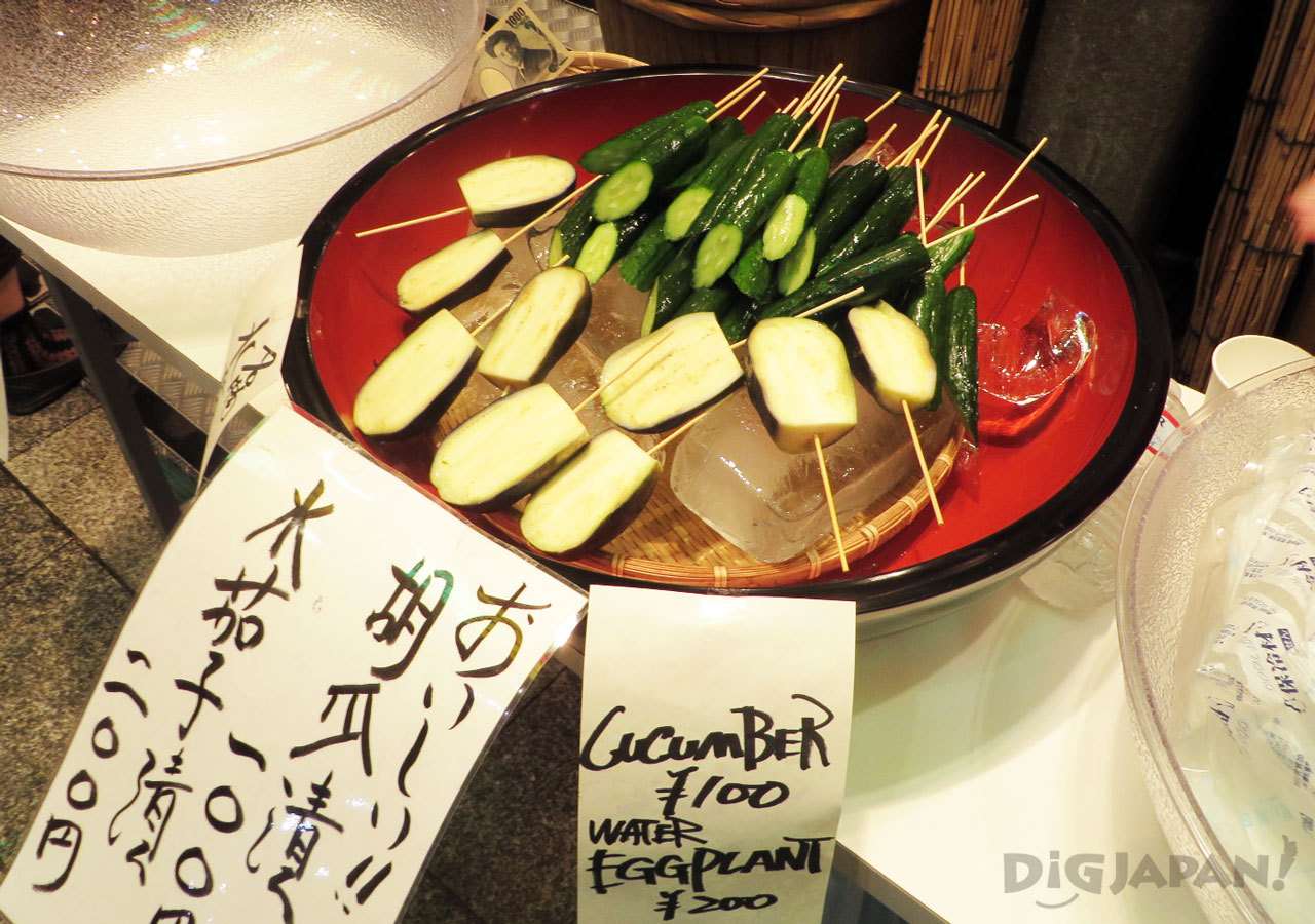 Nishiki Market Kyoto cucumber and eggplant pickles