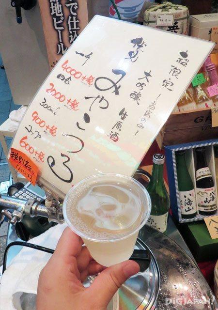 Nishiki Market Kyoto sake