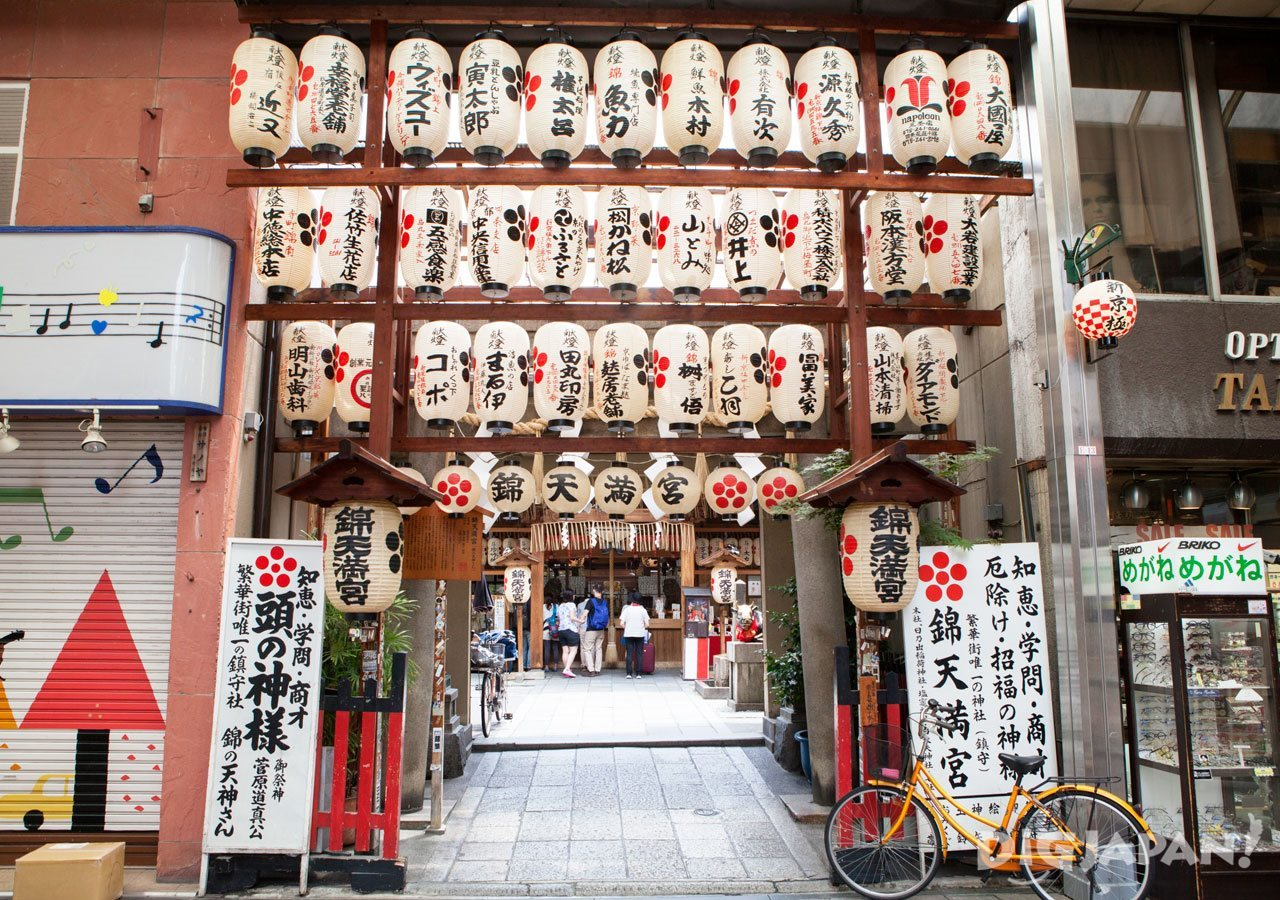 Nishiki Tenmangu Shrine entrance
