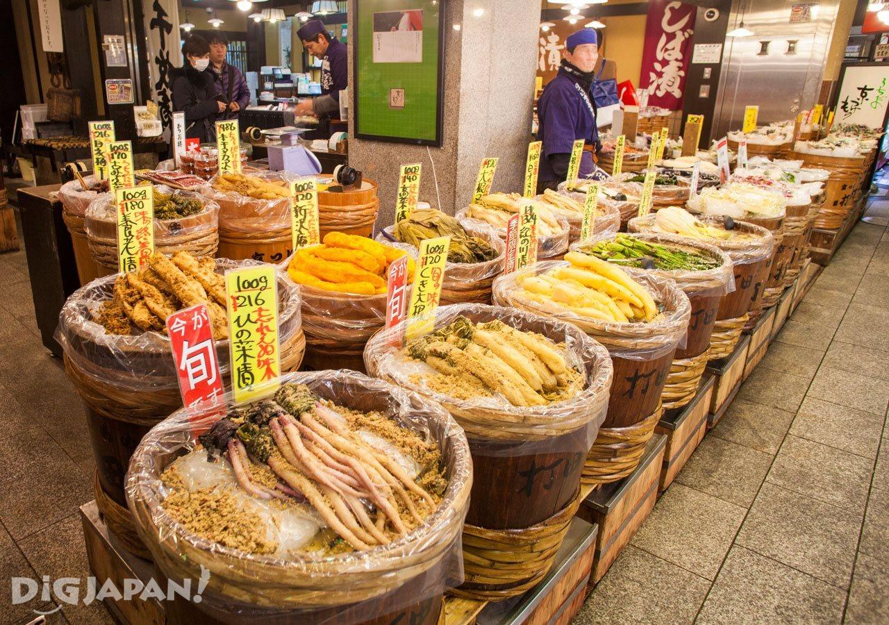 Nishiki Market Kyoto pickles tsukemono