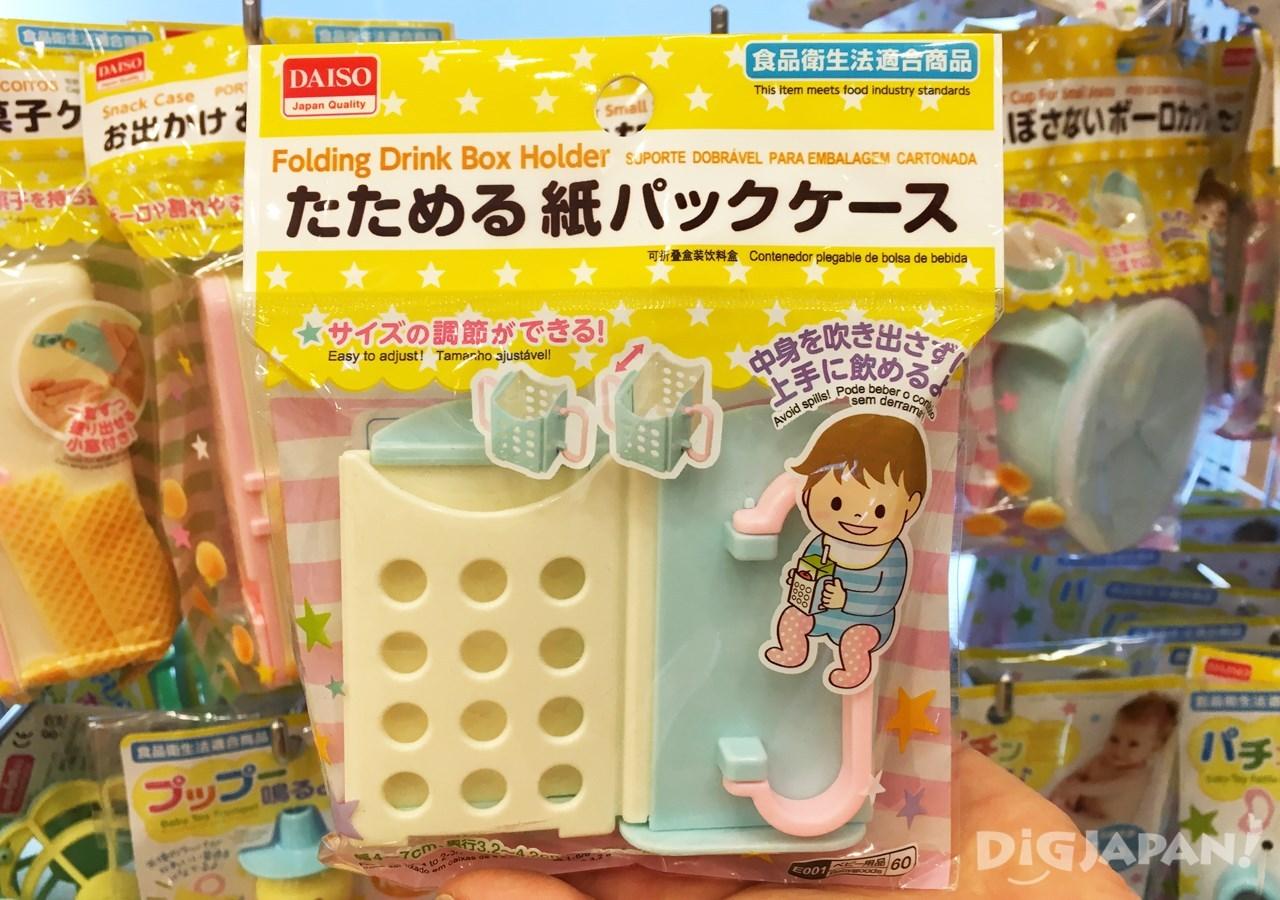 折叠纸包装饮料盒(たためる紙パックケース)