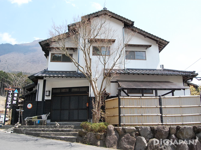 YUFUIN COUNTRY ROAD HOSTEL