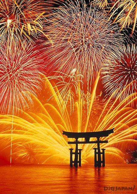 Miyajima Water Fireworks Festival Summer Japan