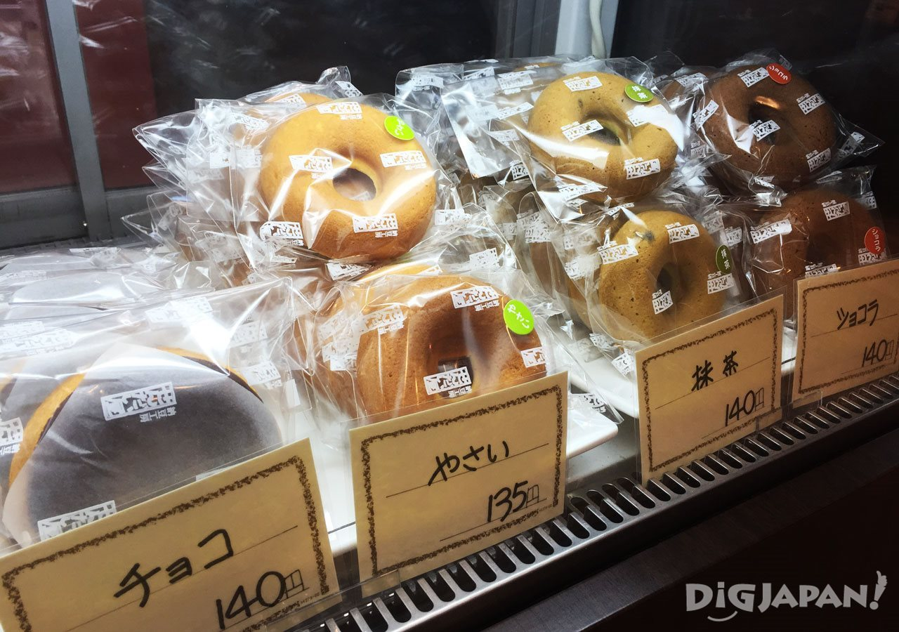 Natto donuts at Sendai-ya
