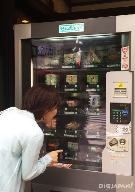 Natto vending machine at Sendai-ya in Tokyo