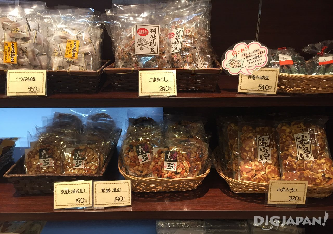 snacks and souvenirs at Sendai-ya in Tokyo