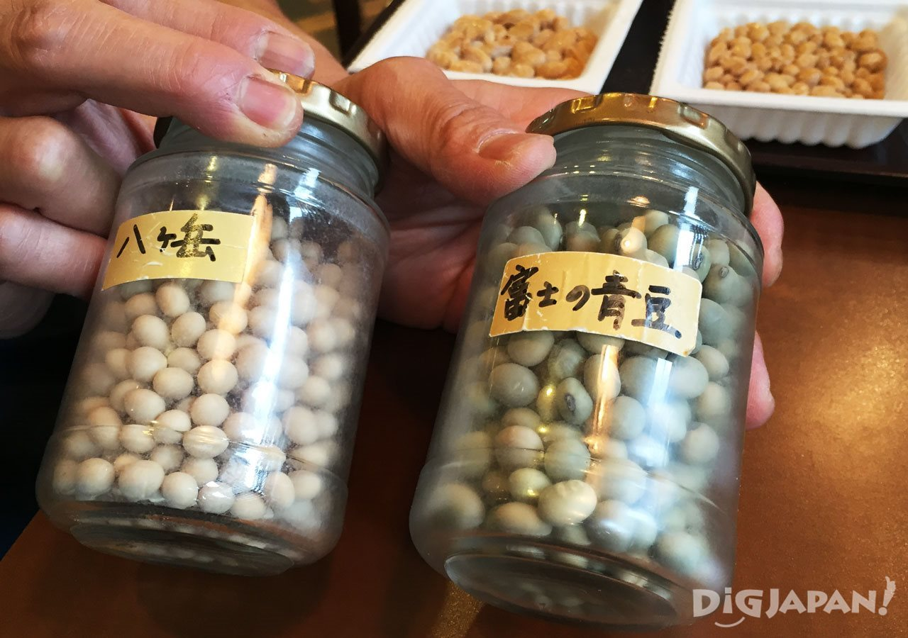 Varieties of beans used at Sendai-ya to make natto