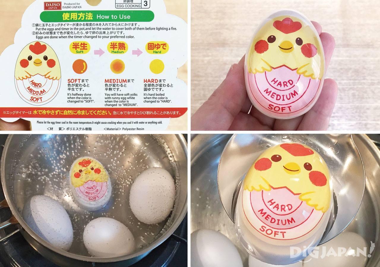 蛋料理小道具-2
