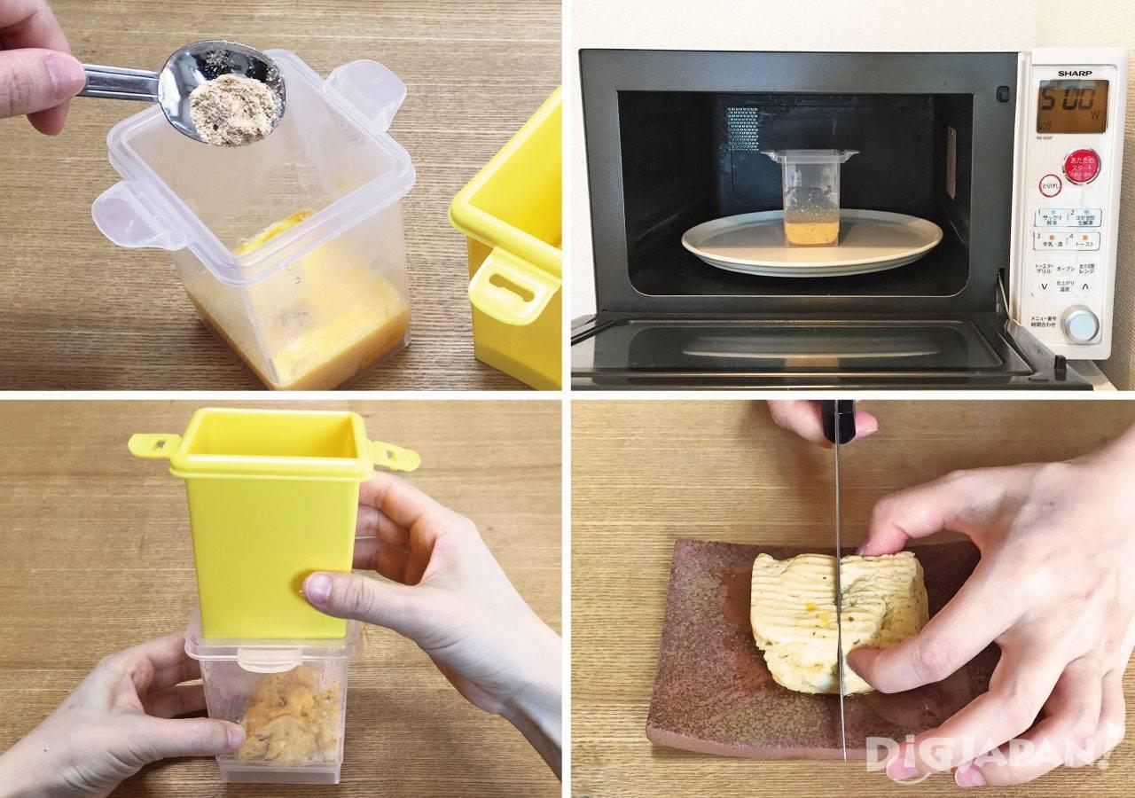 蛋料理小道具-15