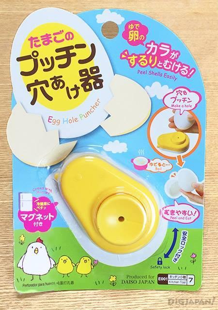 蛋料理小道具-4