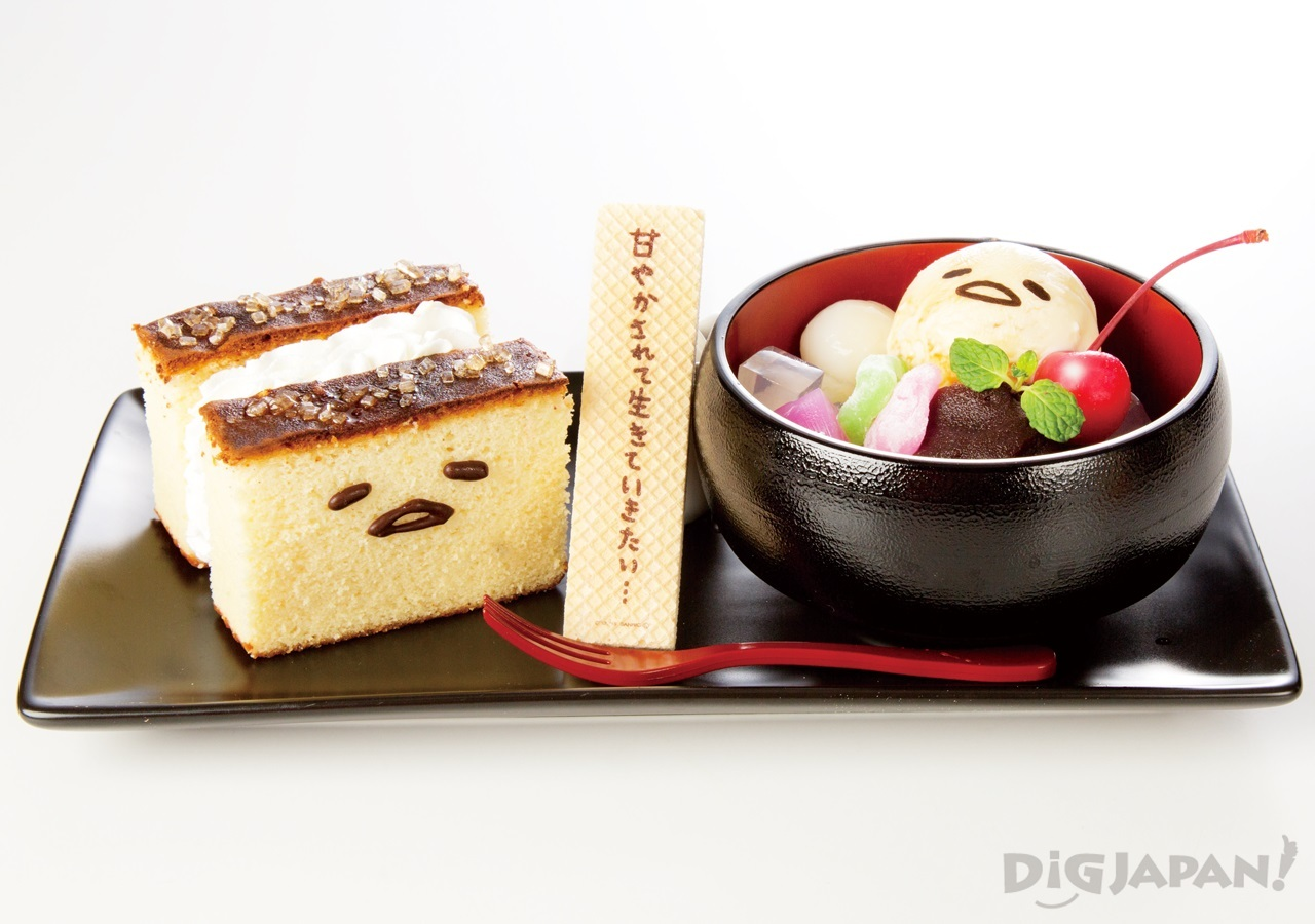 Gudetama Cafe Osaka dessert 2