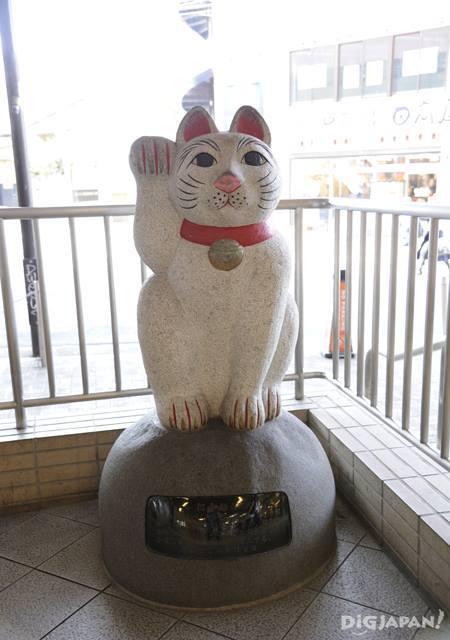 개찰구 마네키네코 고양이