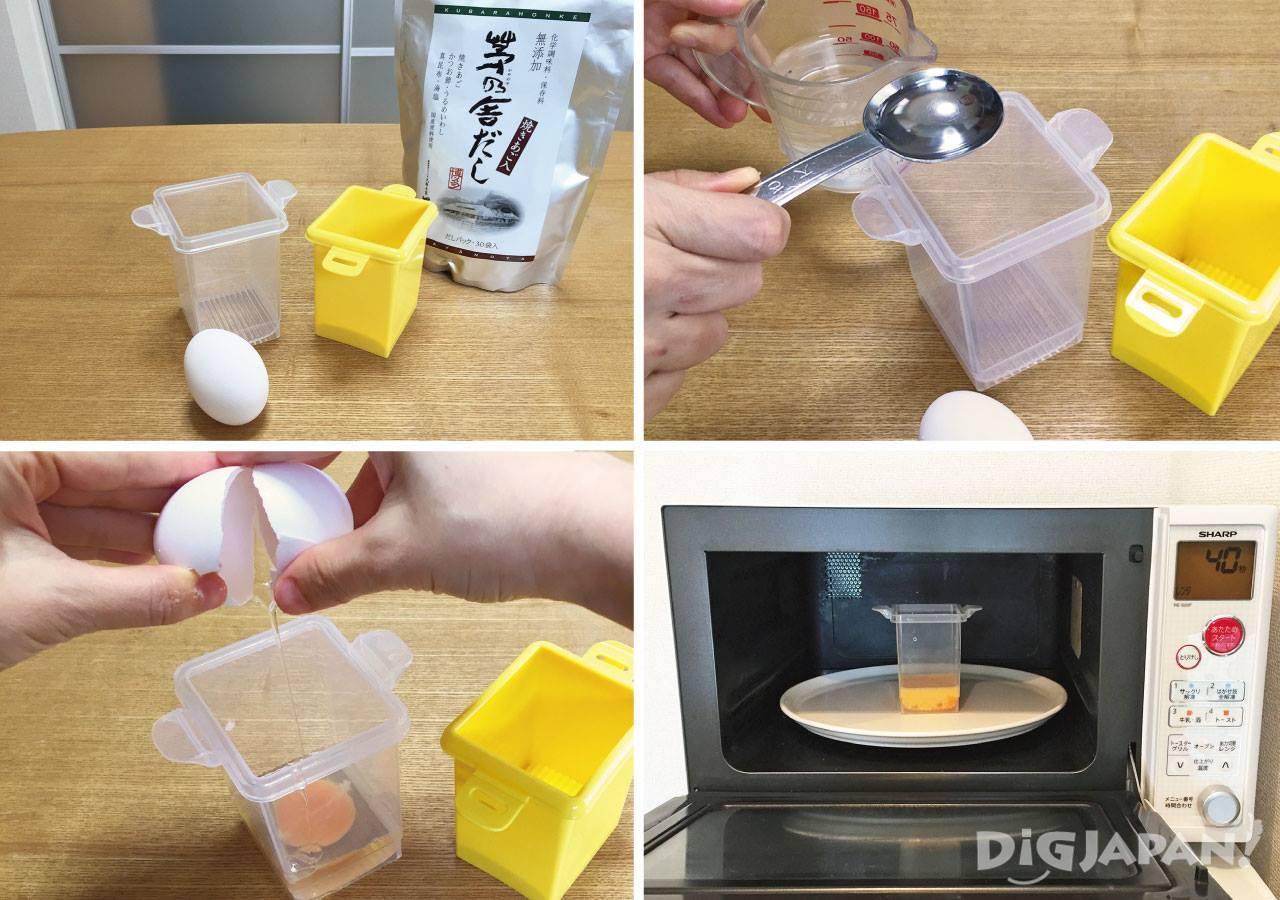 蛋料理小道具-14