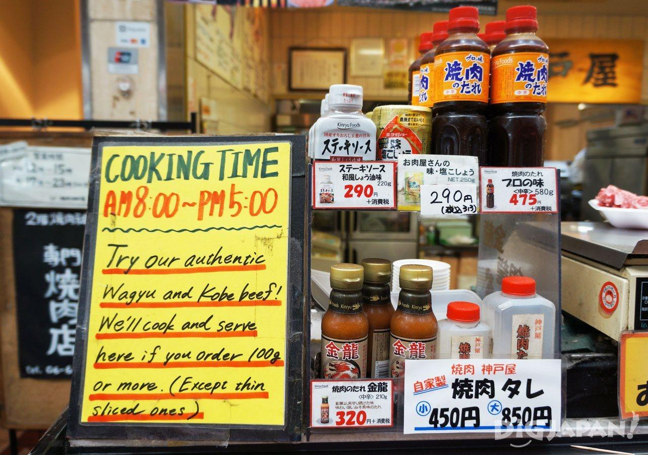 肉は神戸屋_英語のオーダー表