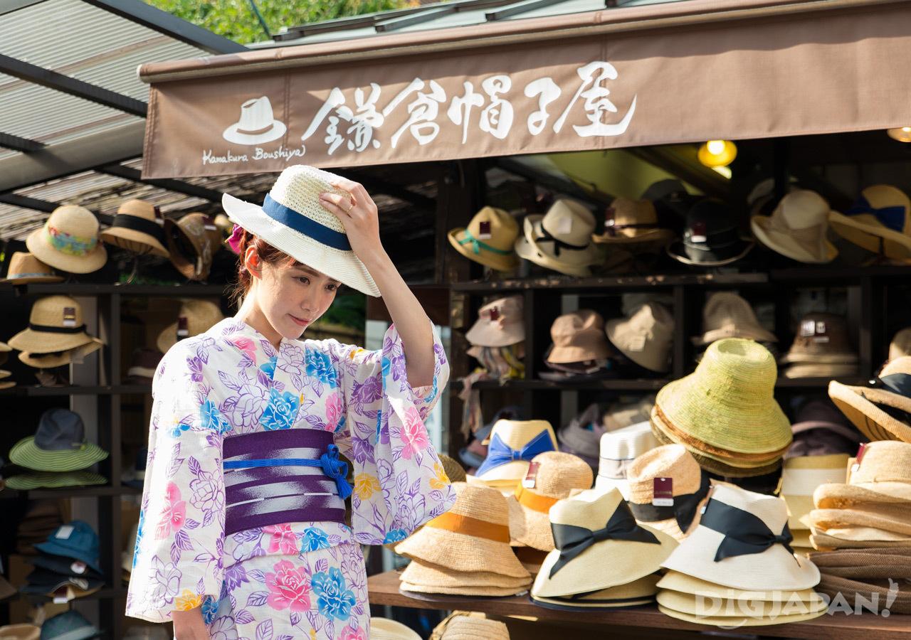 鐮倉帽子店-1
