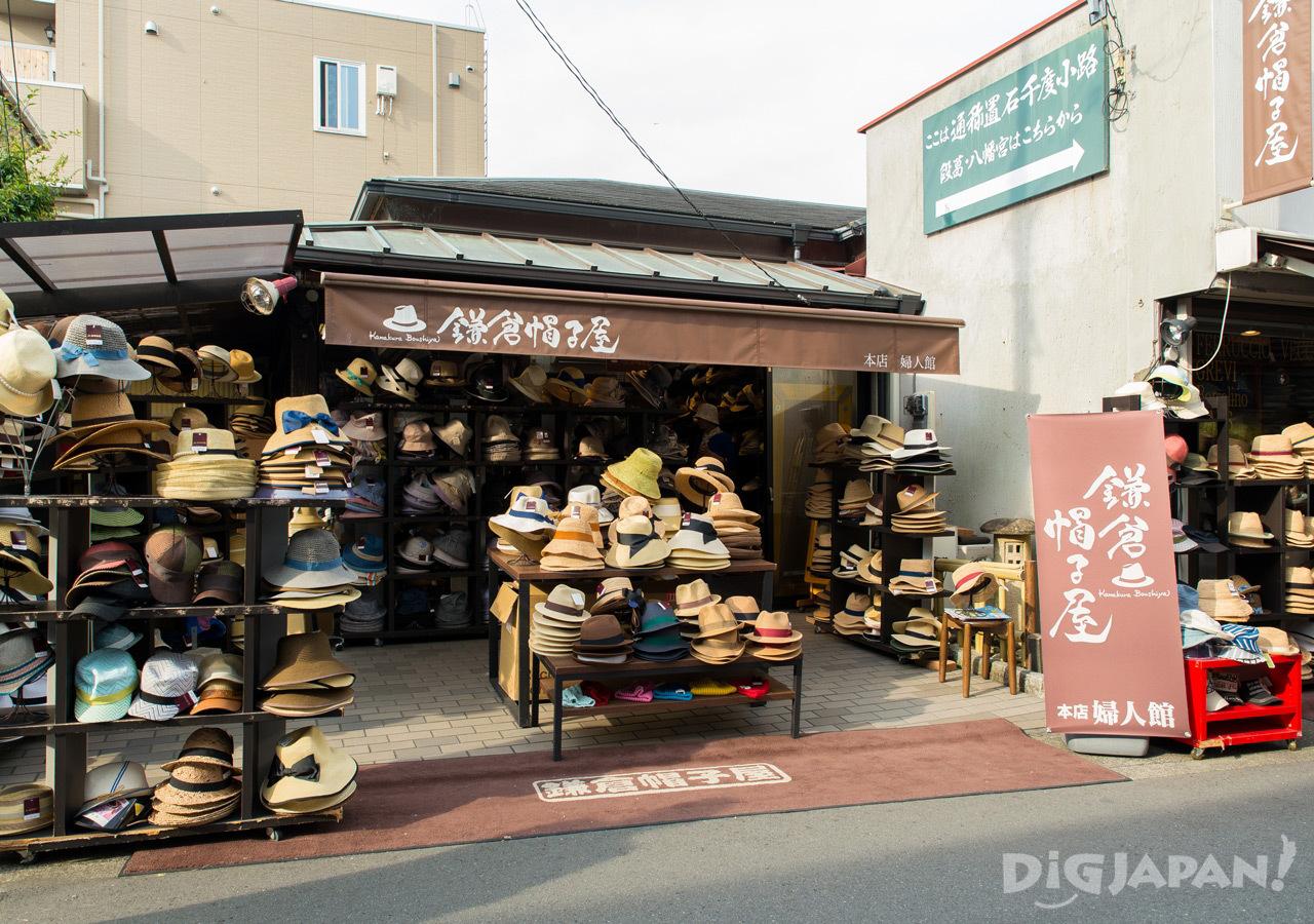 鐮倉帽子店-3