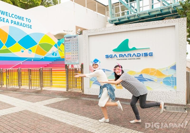 橫濱八景島海島樂園入口