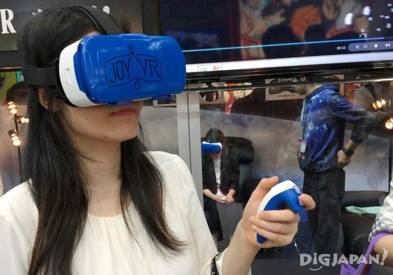 3D 가상 현실 고글 2