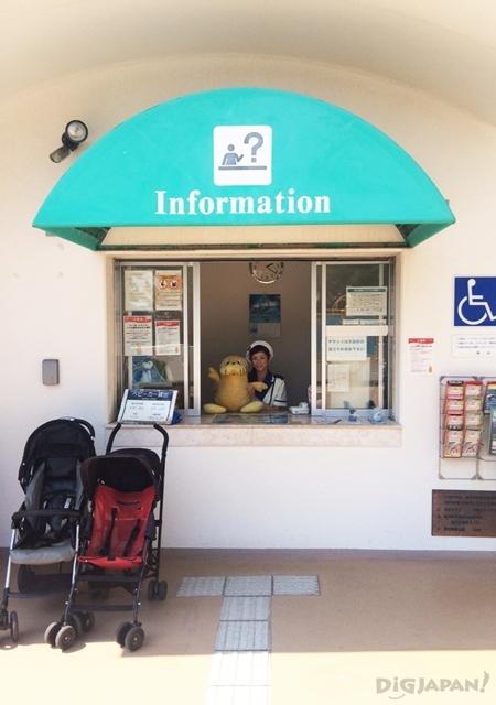 橫濱八景島海島樂園入口諮詢處