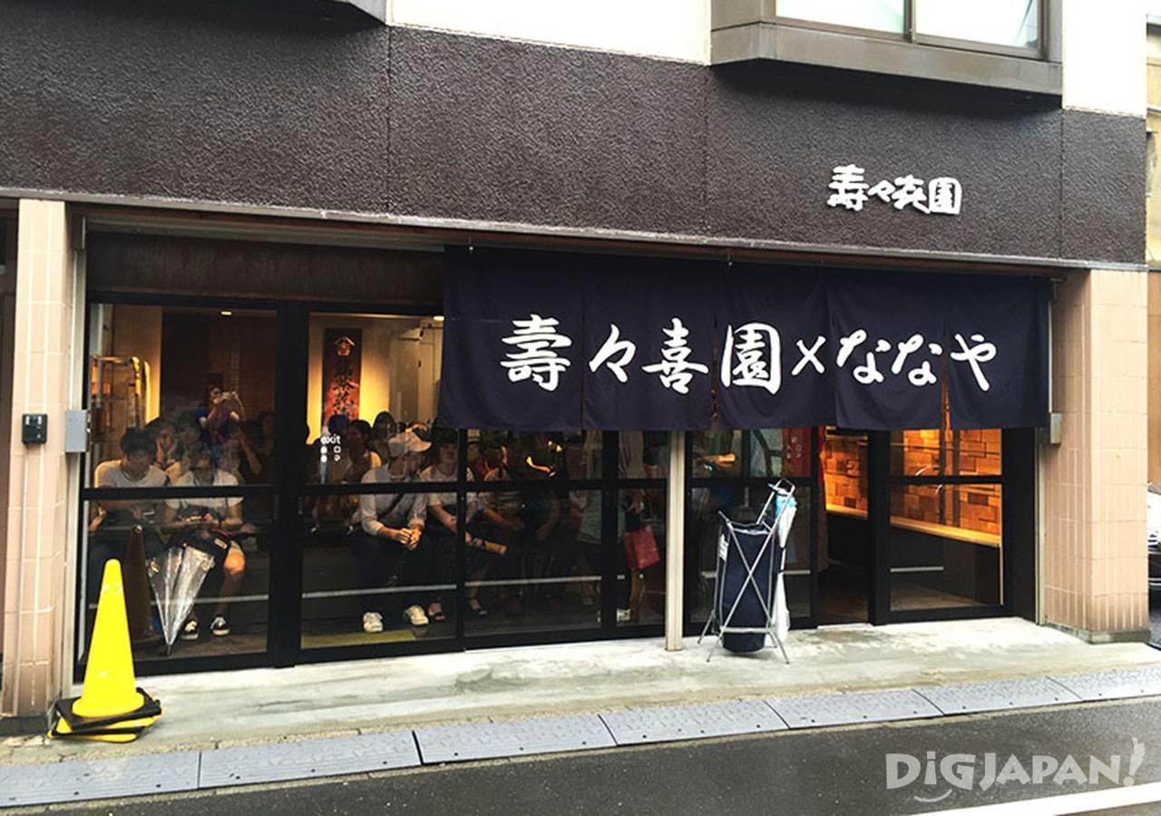 일본 도쿄 아사쿠사 세계 최고 진한 녹차 젤라또 대기소