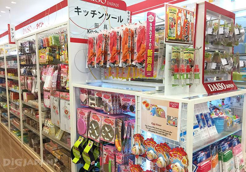 10 Cool Kitchen Tools from 100 Yen Shop DAISO | DiGJAPAN!